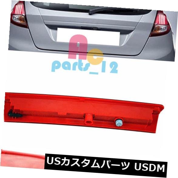 ハイマウントテール Ford Fiesta Hatchback 2012-2016 High Mount Stop Center 3rd Third Brake Light For Ford Fiesta Hatchback 2012-2016 High Mount Stop Center 3rd Third Brake Light