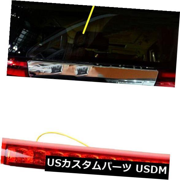 ハイマウントテール トヨタアルファード20 /ヴェルファイア20 /エスティマ50 2010-12レッドハイブレーキライト用 For Toyota ALPHARD 20 / vellfire 20 / Estima 50 2010-12 Red High brake lights