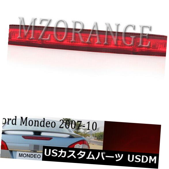 ハイマウントテール Ford Mondeo 2007 08 09 2010 High Mount Center 3rd Third Brake Light Lamp用LED LED For Ford Mondeo 2007 08 09 2010 High Mount Center 3rd Third Brake Light Lamp