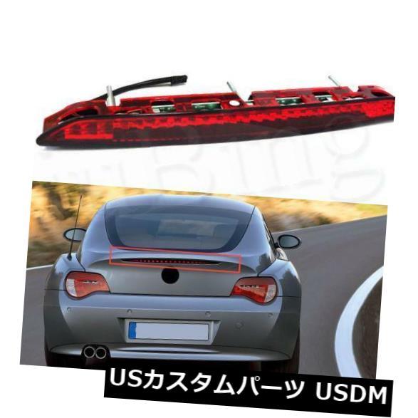 ハイマウントテール BMW Z4 E85 MPNの場合:923-263テールライトハイブレーキライトハイマウントブレーキランプ For BMW Z4 E85 MPN:923-263 Tail Light High brake lights High Mount Brake Lamp s