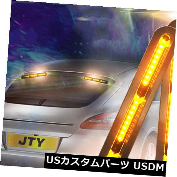 ハイマウントテール 2x 60LED車トラックDRL LEDライトバーブレーキフローターンシグナルストップテール 2x 60LED Car Truck DRL LED Lights Bar Brake Flowing Turn Signal Stop Tail