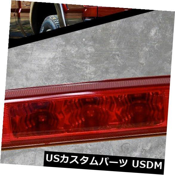 ハイマウントテール 99-15フォードスーパーデューティF250 / F350 / F450カーゴランプ3番目のストップブレーキLedライト[赤] 99-15 Ford Super Duty F250/F350/F450 Cargo Lamp 3rd Stop Brake Led Light [Red]