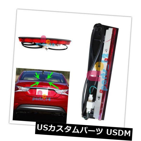 ハイマウントテール 現代ソナタ8世代2011-2013第3ブレーキライト高マウントストップランプ For Hyundai Sonata 8 generation 2011-2013 3rd Brake Light High Mounted Stop Lamp