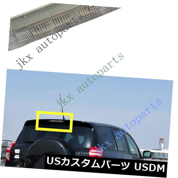 ハイマウントテール トヨタセコイア08-16 / RAV-4 06-12のための高い台紙ブレーキ停止尾車ライトランプ High Mount Brake Stop Tails Car Light Lamps For Toyota Sequoia 08-16/RAV-4 06-12