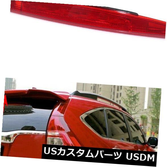 ハイマウントテール フィットホンダCR-V 2012-16 CRVレッドシェルテールライトハイマウント第3ブレーキランプ1個 Fit Honda CR-V 2012-16 CRV Red Shell Tail Lights High Mount 3rd Brake Lamp 1 Pcs