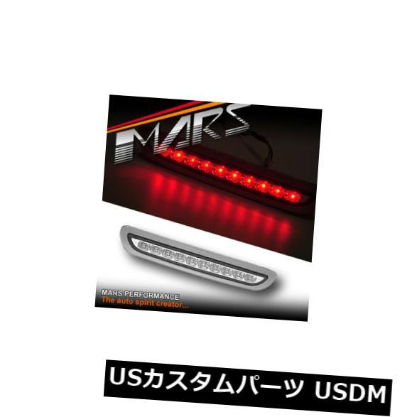 ハイマウントテール TOYOTA HIACE VAN 04-15テールライト用シルバーLEDハイマウントストップブレーキランプ Silver LED High Mounted Stop Brake Lamp for TOYOTA HIACE VAN 04-15 Tail lights