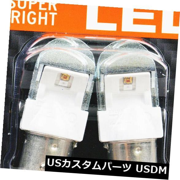 ハイマウントテール シルバニアZEVO-2パック-2357RLED LED電球センターハイマウントストップブレーキテールnt Sylvania ZEVO - 2 Pack - 2357RLED LED Bulb Center High Mount Stop Brake Tail nt