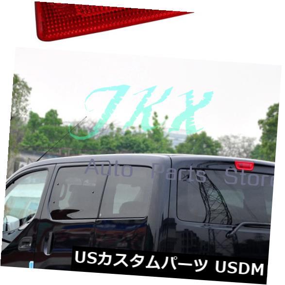 ハイマウントテール 日産NV200 2013-16テール高マウントブレーキストップライトランプ265903LM0A k For Nissan NV200 2013-16 Tail High Mounted Brake Stop Light Lamp 265903LM0A k
