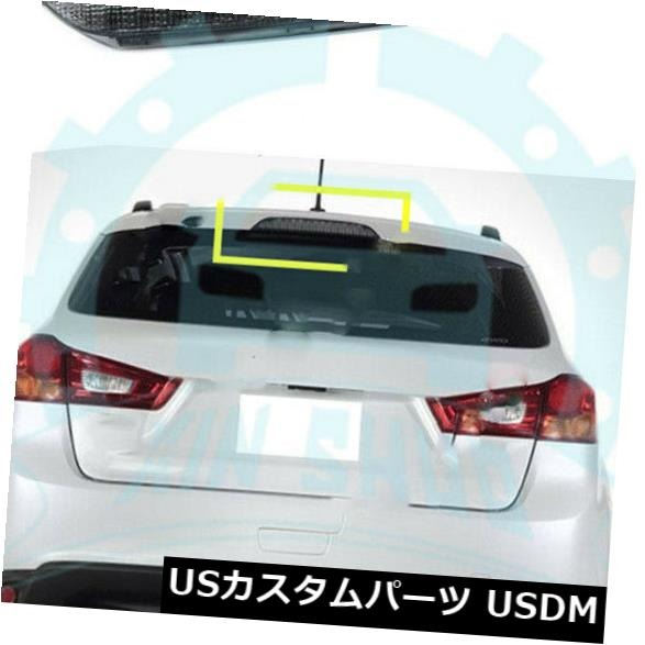 ハイマウントテール 三菱アウトランダー06-12 ASX 11-16 O用ハイマウントストップブレーキテールライトランプ High Mount Stop Brake Tail Light Lamp For Mitsubishi Outlander 06-12 ASX 11-16 O