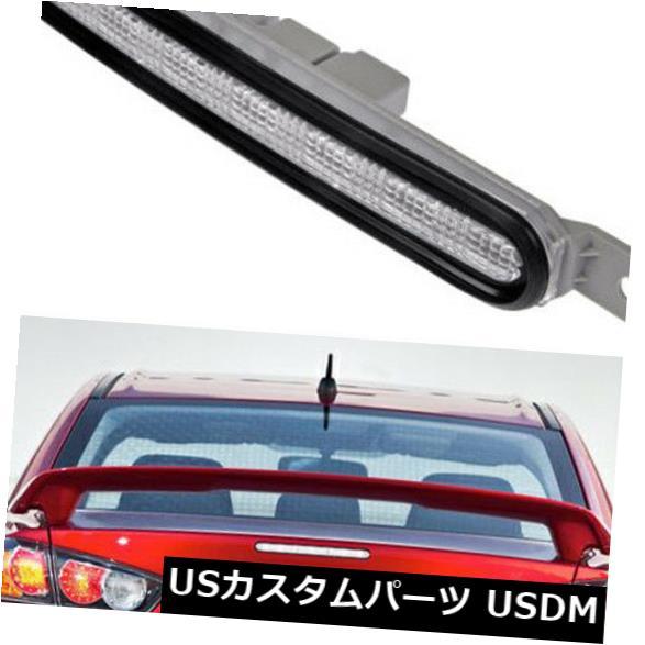 ハイマウントテール Mitsubishi High Mount 3rd Third Brake Tail Light Lamp OEMの場合 For Mitsubishi High Mount 3rd Third Brake Tail Light Lamp OEM