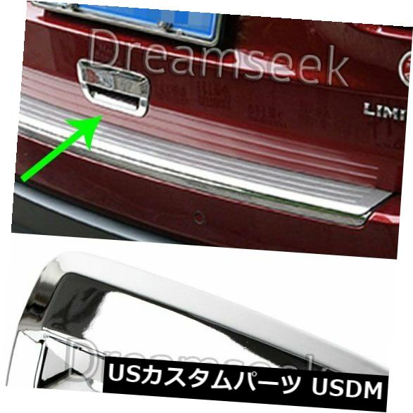 For Jeep Cherokee 2014-18 Stainless Steel Rear Roof Brake Light Lamp Cover Trim