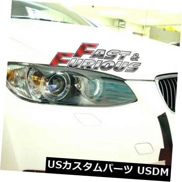 エアロ 2007-2012 E92 E93 3-シリーズ320i 323i M3ヘッドライトEYELIDS EYEBROWSに適合 Fit for 2007-2012 E92 E93 3-SERIES 320i 323i M3 HEADLIGHTS EYELIDS EYEBROWS
