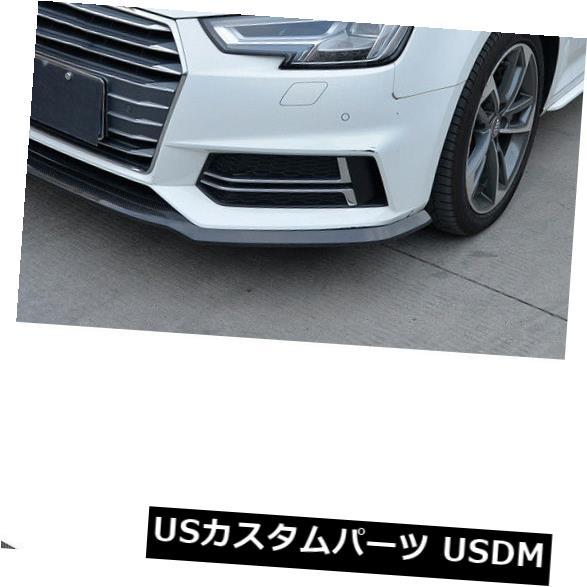 カーボン素材 カーボンファイバーフロントバンパーリップスポイラーボディキットアウディA4 S-LINE S4 2017-18に適合 Carbon Fiber Front Bumper Lip Spoiler Bodykit Fit For Audi A4 S-LINE S4 2017-18