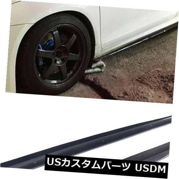 カーボン素材 炭素繊維サイドスカートスポイラーボディキットフォルクスワーゲンシロッコR GTS 09-16に適合 Carbon Fiber Side Skirts Spoiler Bodykit Fit for Volkswagen Scirocco R GTS 09-16