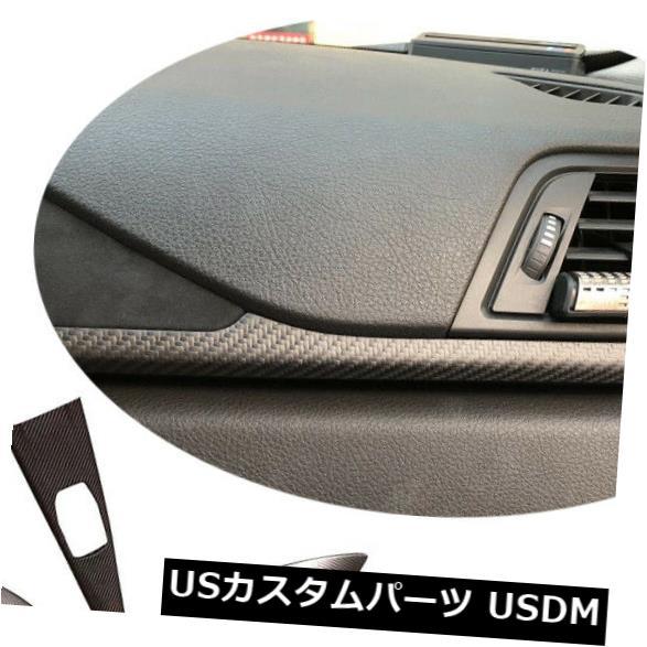 カーボン素材 BMW 3/4シリーズF30 F32 F36のカーボンファイバーインテリアダッシュトリムステッカーを交換する Replace Carbon Fiber Interior Dash Trim Sticker for BMW 3/4 Series F30 F32 F36