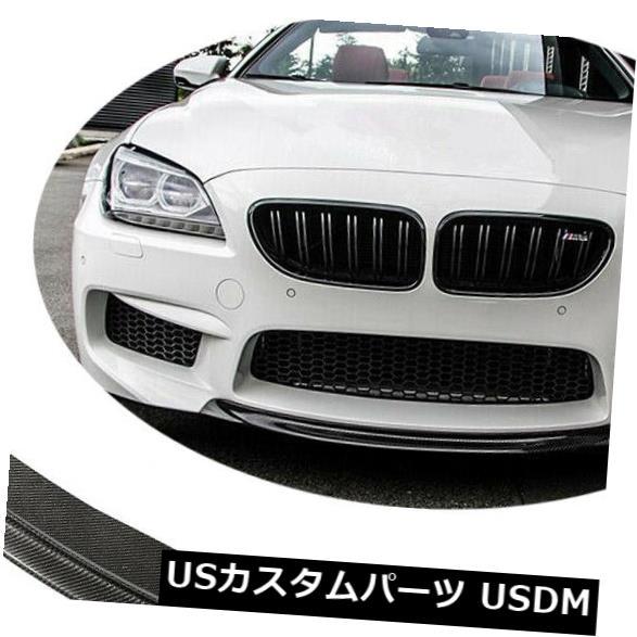 カーボン素材 BMW 6シリーズF06 F12 F13 M6 13-18用カーボンファイバーフロントチンバンパーリップスポイラー Carbon Fiber Front Chin Bumper Lip Spoiler For BMW 6 Series F06 F12 F13 M6 13-18