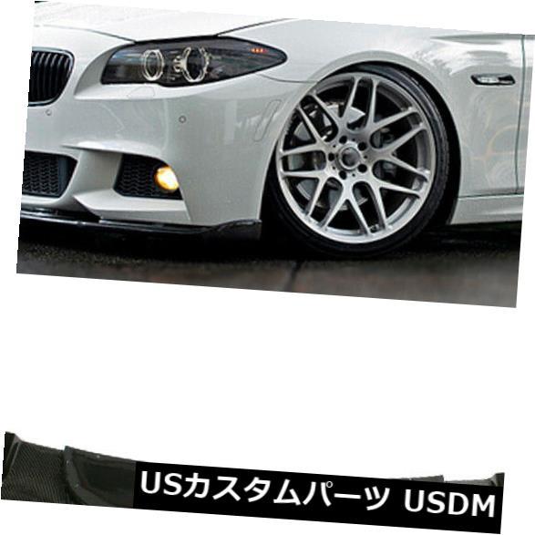 カーボン素材 BMW F10 Mスポーツ535i 550i 11-16用カーボンファイバーフロントバンパーリップチンスポイラー Carbon Fiber Front Bumper Lip Chin Spoiler For BMW F10 M-Sport 535i 550i 11-16