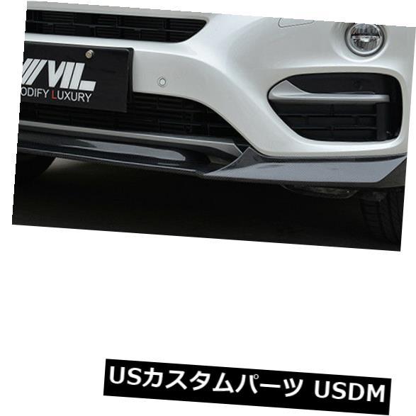 カーボン素材 BMW X6 F16 xDriveシリーズ2015-2016に適したカーボンファイバーフロントバンパーリップスポイラー Carbon Fiber Front Bumper Lip Spoiler Fit for BMW X6 F16 xDrive Series 2015-2016