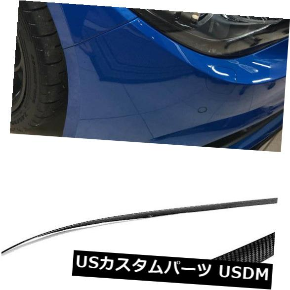 カーボン素材 アルファロメオジュリア15-18のカーボンファイバーヘッドライト眉毛まぶたカバートリム Carbon Fiber Headlight Eyebrows Eyelids Cover Trim for Alfa Romeo Giulia 15-18