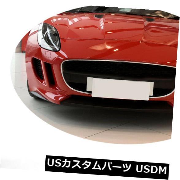 カーボン素材 ジャガーFタイプクーペ/コンバーティ用カーボンフロントバンパーリップスプリッター ble 15-17 Carbon Fiber Front Bumper Lip Splitter For Jaguar F Type Coupe/Convertible 15-17