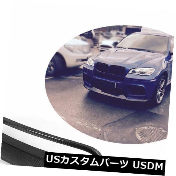 カーボン素材 カーボンファイバーフロントバンパーリップスポイラーリップフィットBMW E71 X6M E70 X5M 2010-2014 Carbon Fiber Front Bumper Lip Spoiler Lip Fit for BMW E71 X6M E70 X5M 2010-2014