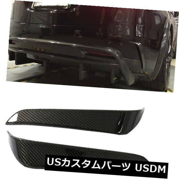 カーボン素材 テスラモデルX 16-18用の2PCSカーボンファイバーリアバンパースプリッターエプロンフラップフィット 2PCS Carbon Fiber Rear Bumper Splitter Apron Flap Fit For Tesla Model X 16-18