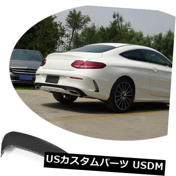 カーボン素材 カーボンファイバーリアスクープベントバンパーフィンは、ベンツC205 C43 AMG 2ドア15-17に適合 Carbon Fiber Rear Scoop Vents Bumper Fins Fit For Benz C205 C43 AMG 2 Door 15-17