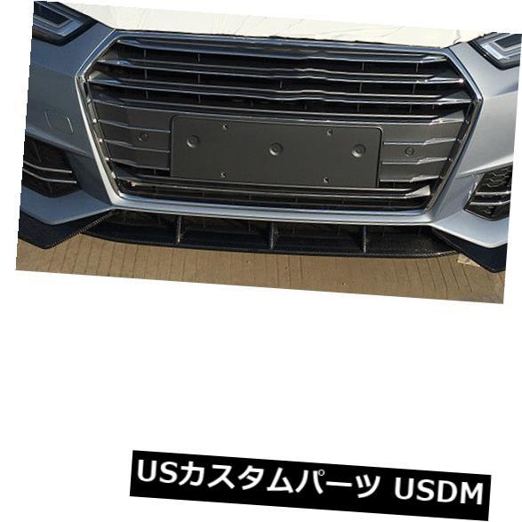 カーボン素材 アウディA4 B9スラインS4セダン17-18用カーボンフロントバンパーリップチンリフィット Carbon Fiber Front Bumper Lip Chin Refit For Audi A4 B9 SLINE S4 Sedan 17-18