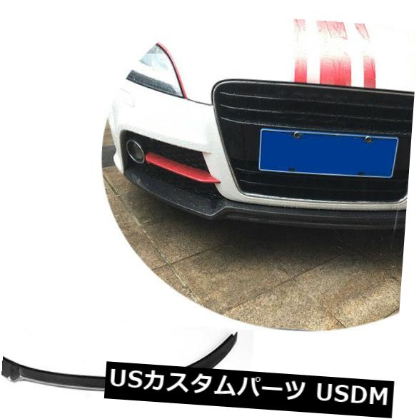 【正規品直輸入】 カーボン素材 アウディTT 09-13 13-14 TTS TTS 09-13のためのカーボン繊維の前部唇の側面のスカートの後部スポイラーの翼 Carbon 13-14 Fiber Front Lip Side Skirts Rear Spolier Wing For Audi TT 13-14 TTS 09-13, GRAZIA:e677a745 --- estoresa.co.za