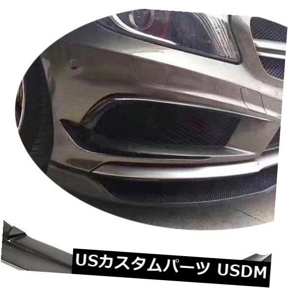 カーボン素材 炭素繊維フロントリップベンツAクラスW176 A250 A45 AMG 13-15に合う自動スポイラー Carbon Fiber Front Lip Auto Spoiler Fit For Benz A Class W176 A250 A45 AMG 13-15