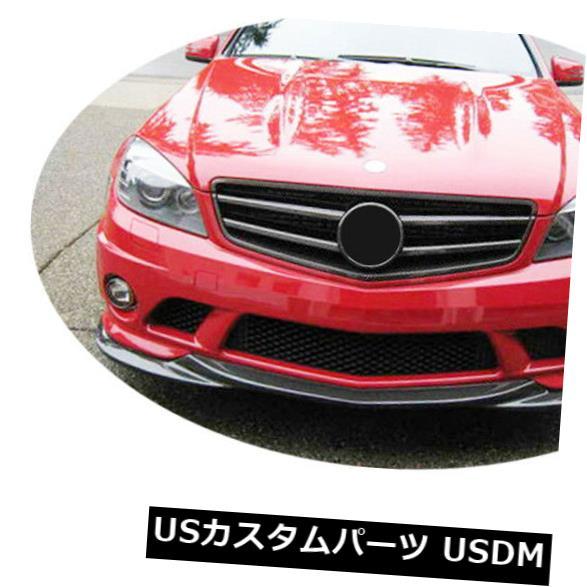 カーボン素材 メルセデスW204 C63 AMG 2009-2011のための前部バンパーの唇のチンのスポイラーカーボン繊維 Front Bumper Lip Chin Spoiler Carbon Fiber For Mercedes W204 C63 AMG 2009-2011