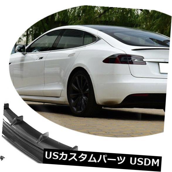 カーボン素材 テスラモデルSセダン用リアバンパーディフューザースプリッターボディキットカーボンファイバー16-17 For Tesla Model S Sedan Rear Bumper Diffuser Splitter Bodykit Carbon Fiber 16-17