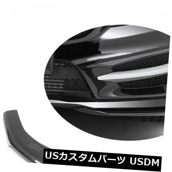 カーボン素材 カーボン製メルセデスベンツC117 CLA200 CLA250 CLA45用フロントバンパースプリッター Carbon Fiber Front Bumper Splitter for Mercedes Benz C117 CLA200 CLA250 CLA45