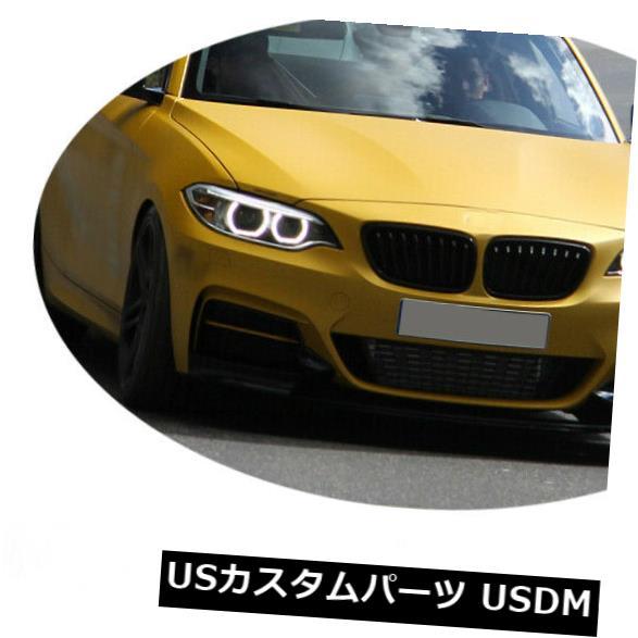 カーボン素材 BMW 2シリーズF22 M235I Mに適したカーボンファイバーフロントバンパーリップチンボディキット Carbon Fiber Front Bumper Lip Chin Body Kits Fit for BMW 2 Series F22 M235I M