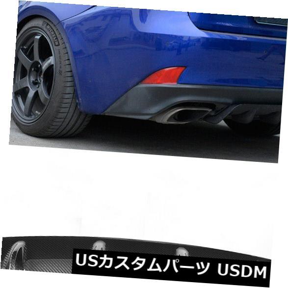 カーボン素材 レクサスIS300 IS350スポーツセダン4D 17-18用カーボンファイバーリアバンパーリップディフューザー Carbon Fiber Rear Bumper Lip Diffuser For Lexus IS300 IS350 Sport Sedan 4D 17-18