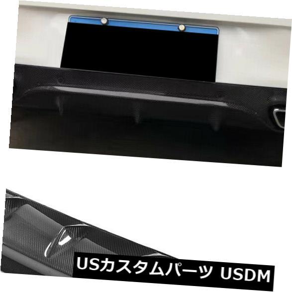 カーボン素材 メルセデスベンツW205 C63 AMG 15-17のための自動後部バンパーの拡散器の唇のカーボン繊維 Auto Rear Bumper Diffuser Lip Carbon Fiber For Mercedes Benz W205 C63 AMG 15-17