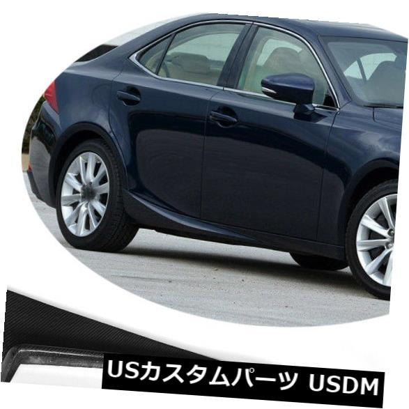 カーボン素材 レクサスIS200 IS250 IS300 IS350 13-16用カーボンファイバーサイドスカートエクステンションリップ Carbon Fiber Side Skirt Extension Lip for Lexus IS200 IS250 IS300 IS350 13-16