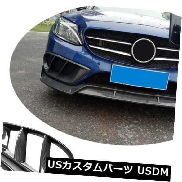 カーボン素材 カーボンファイバーベンツW205 C250 C300 C43 15-18用フロントバンパーグリルエアベントカバー Carbon Fiber Front Bumper Grill Air Vent Cover For Benz W205 C250 C300 C43 15-18