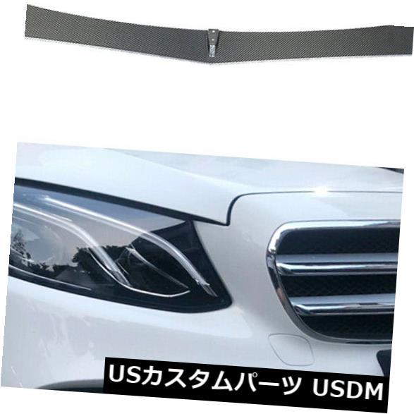 カーボン素材 カーボンベンツW213 E 43 AMGセダン16-19用フロントバンパーリップスポイラー Carbon Fiber Front Bumper Lip Splitters Spoiler For Benz W213 E43AMG Sedan 16-19