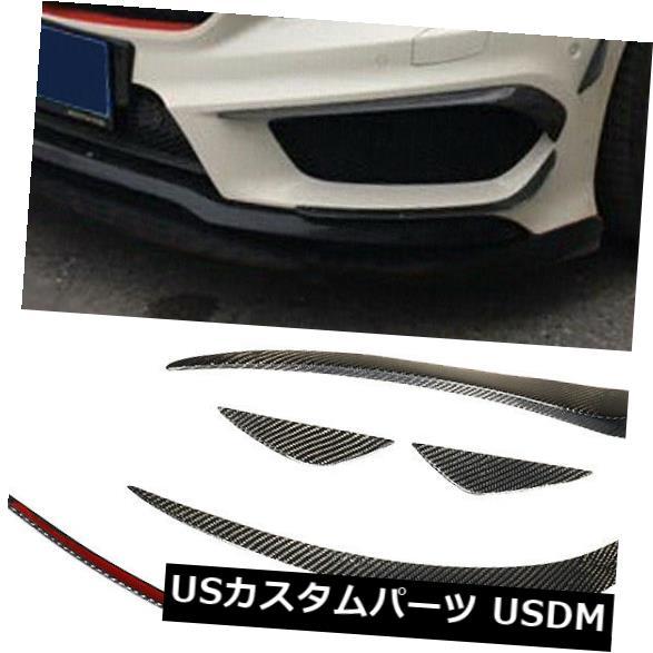 カーボン素材 カーボン製メルセデスベンツCLA250 C117 W117用サイドリップフィンスプリッタートリムカバー Carbon Fiber Side Lip Fin Splitter Trim Cover for Mercedes Benz CLA250 C117 W117