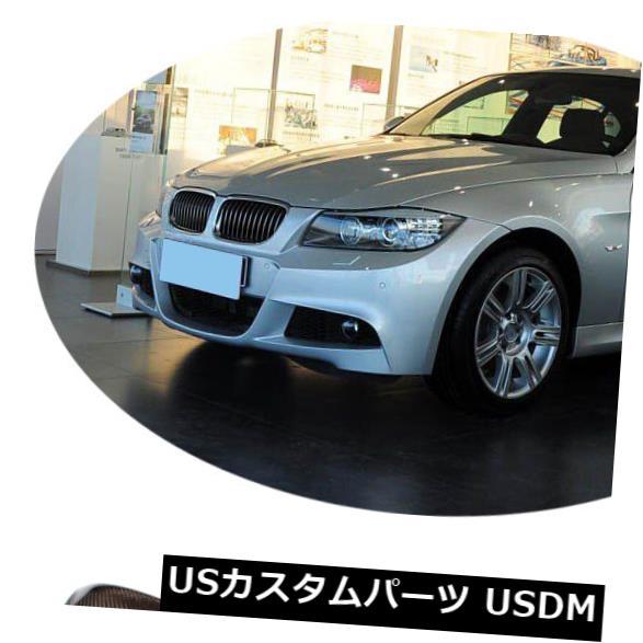 カーボン素材 BMW E90 M-スポーツM-techバンパー09-11にフィットするカーボンファイバーフロントスプリッターフラップ carbon Fiber Front Splitters Flaps Fit For BMW E90 M-Sport M-tech Bumper 09-11