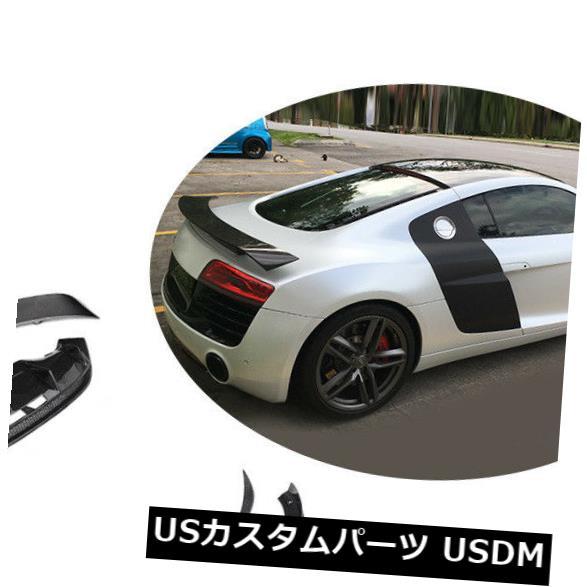 カーボン素材 アウディR8 10-15に合うボディキットカーボンファイバーリアスポイラーディフューザーフロントリップフィン Bodykit Carbon Fiber Rear Spoiler Diffuser Front Lip Fins Fit for Audi R8 10-15