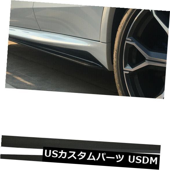 カーボン素材 BMW X5 Mスポーツ19-20用2PCSカーボンファイバーサイドスカートエクステンションバンパースポイラー 2PCS Carbon Fiber Side Skirts Extension Bumper Spoiler For BMW X5 M-Sport 19-20