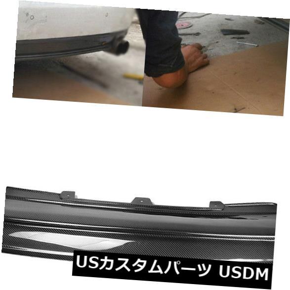 カーボン素材 Audi A4 B8 Non-Sline 09-12リアバンパーディフューザーリップボディキットカーボンファイバー用 For Audi A4 B8 Non-Sline 09-12 Rear Bumper Diffuser Lip Body kit Carbon Fiber