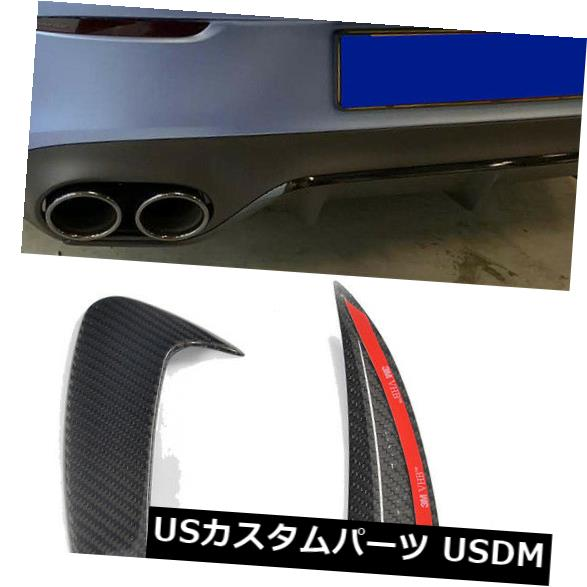 カーボン素材 ベンツE200 E400 E500 Coupe17-18のためのカーボン繊維の側面のフェンダーの出口の装飾 Carbon Fiber Side Fender Vents Decoration For Benz E200 E400 E500 Coupe17-18