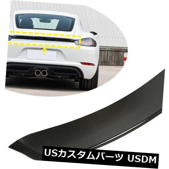 カーボン素材 ポルシェ718ボクスターケイマン16-19のためのカーボン繊維の後部トランクのスポイラーの尾翼 Carbon Fiber Rear Trunk Spoiler Tail Wing For Porsche 718 Boxster Cayman 16-19