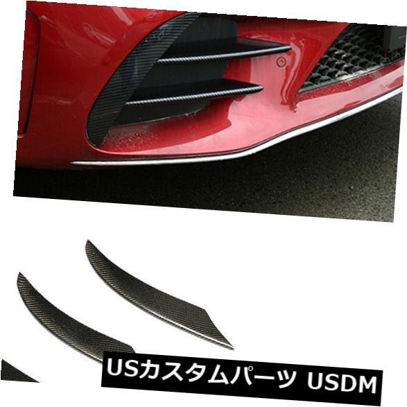 カーボン素材 カーボンファイバーフロントバンパーフィンボディキットベンツW206 C300スポーツ2019UP 6PCSに適合 Carbon Fiber Front Bumper Fins Body Kit Fit For Benz W206 C300 Sport 2019UP 6PCS
