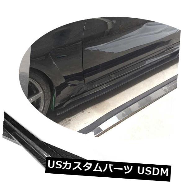 カーボン素材 インフィニティGシリーズG37クーペ09-13用カーボンサイドスカートエクステンションリップフィット Carbon Fiber Side Skirt Extension Lip Fit for Infiniti G Series G37 Coupe 09-13