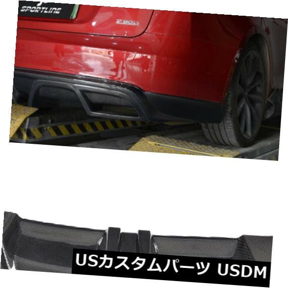 カーボン素材 炭素繊維リアバンパーディフューザーボディキットカスタマイズフィットテスラモデルS 12-15 Carbon Fiber Rear Bumper Diffuser Bodykit Customized Fit For Tesla Model S 12-15