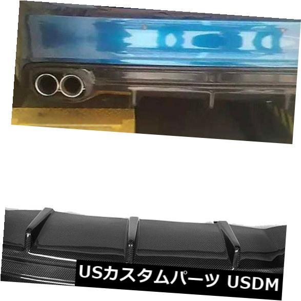 カーボン素材 Audi A7 Sline S-Line 2011-2014リアバンパーリップディフューザーカーボンファイバーに適合 Fit For Audi A7 Sline S-Line 2011-2014 Rear Bumper Lip Diffuser Carbon Fiber
